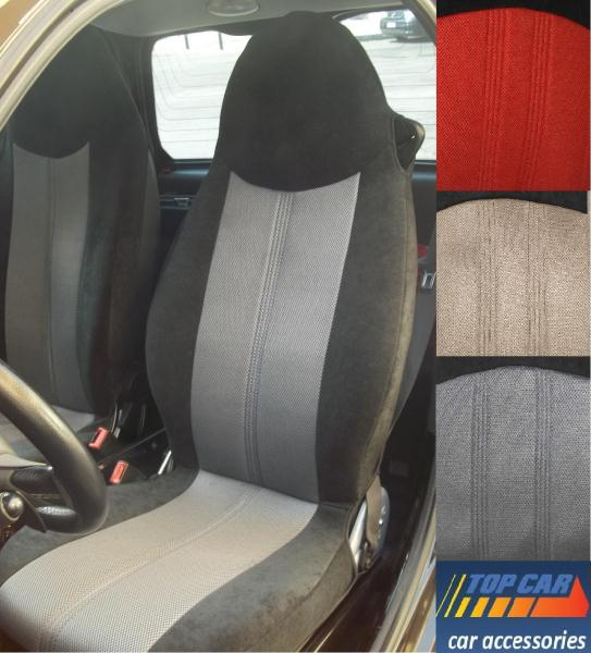 for smart fortwo set luxurious synthetic seat cover with black velour sides. Black Bedroom Furniture Sets. Home Design Ideas