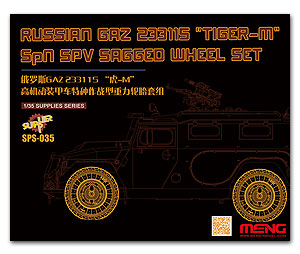 meng 1 35 weighted tires for russian gaz 233115 tiger m sps035