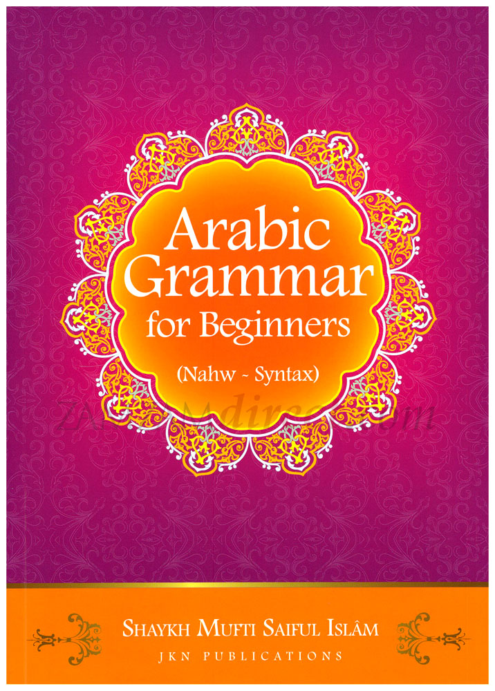 qasas un nabiyeen arabic to endlish pdf