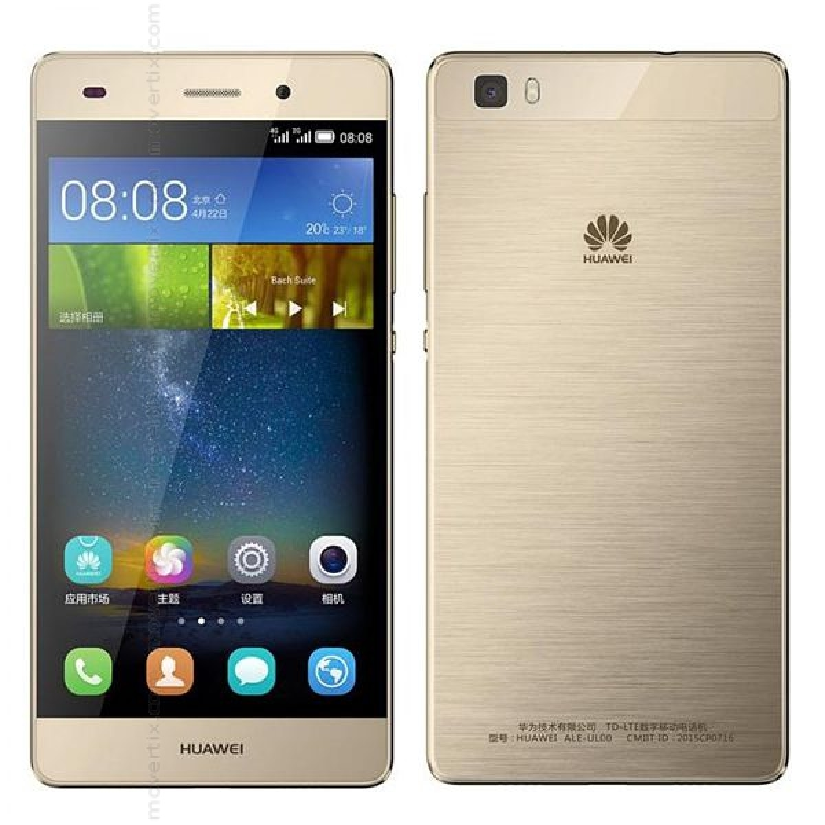 huawei p8 lite dual sim gold eu. Black Bedroom Furniture Sets. Home Design Ideas