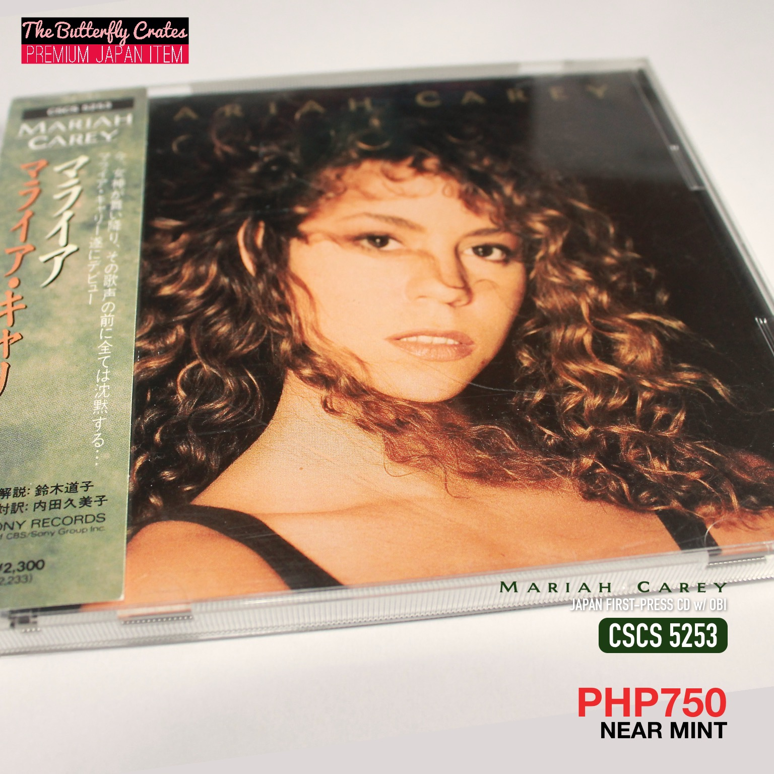 Mariah Carey Greatest Hits Cd
