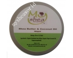 Shea Butter and Coconut Oil 100ml, Whipped