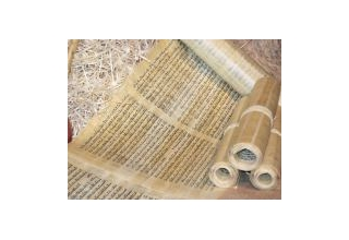 Jewish Book of Esther as high quality and real Papyrus Roll