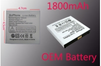 Genuine 1800 mAh Battery ..