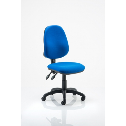 2 lever high backed operator office chair