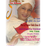 Sisters In Islam a Moorish Perspective..