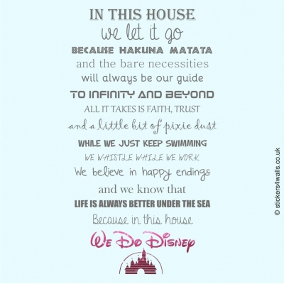 In this House We Do Disney - Disney lyrics vinyl wall sticker, can be personalised