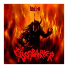 Various Artists - Hail to Bombarder DOUBLE LP
