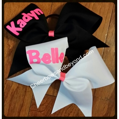Personalized Cheer..
