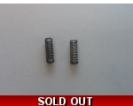 Air Arms S300/S310/S410 2 different strength exh..