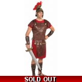 Roman Adult Body Armor