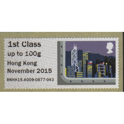 FT21ha Hong Kong Exhibition Sea Travel November 2015 1st class