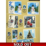2678 Christmas set of 7 PHQ Stamp card..