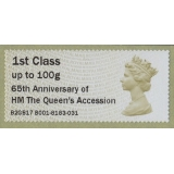 FT12 Machin Faststamps 65th Anniversar..