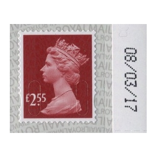 3255 £2.55 Machin Definitive 2017 on S..