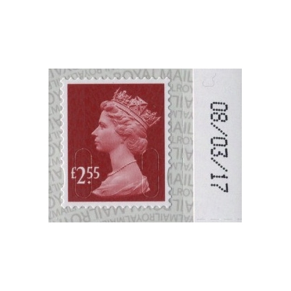 3255 £2.55 Machin Definitive 2017 on SBP2