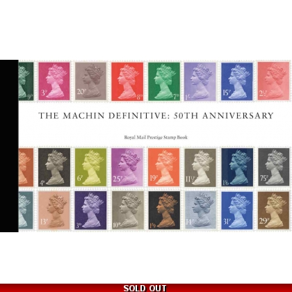DY21 Machin Anniversary Prestige Stamp Book - also reduced option!