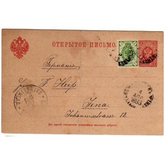 Russia 1893 postal stationery card to ..