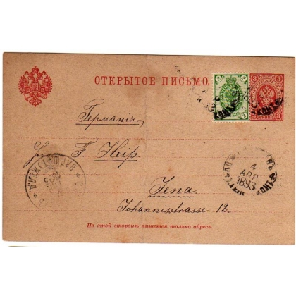 Russia 1893 postal stationery card to Germany
