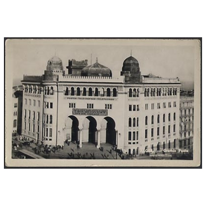 Algeria: Post Office Algiers photographic postcard
