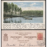 Finland: Punkaharju lakes view very ea..