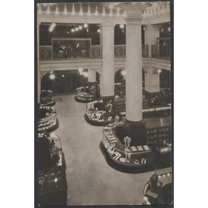 Marshall Field & Co Chicago advertising postcard