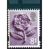 EN19.f 81p England stamp in litho from..