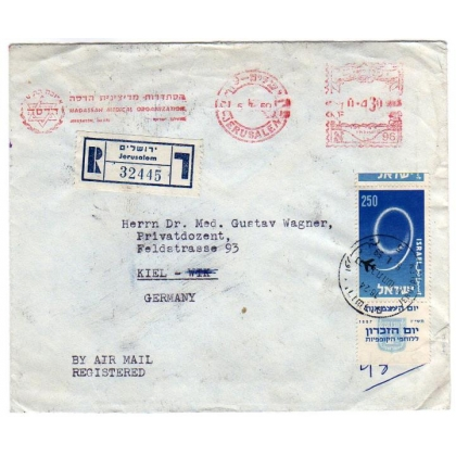 Israel registered airmail cover to West Germany 1959