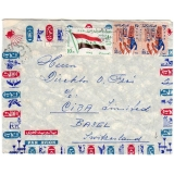 Egypt airmail cover to Switzerland 1964