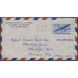 USA 1948 airmail to London, Security C..