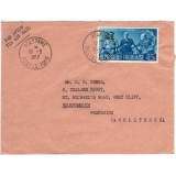 Togo registered airmail to England 1967