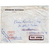 France official cover from Assembleé N..