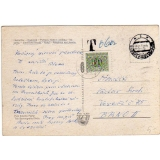 Czechoslovakia Postage Due card 1970
