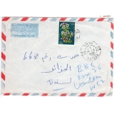 Algeria airmail cover to London 1980