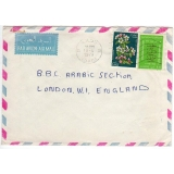 Algeria airmail from El-Kala to UK 1979