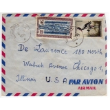 Niger air letter to USA 1964
