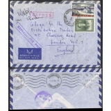 Greece Express airmail to England 1966