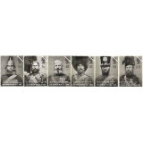 2489 Crimean War set of 6 mint