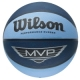 Wilson MVP Blue/Black Basketball S..