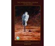 !!SUBSCRIPTION - 2014 ed. of The International J..