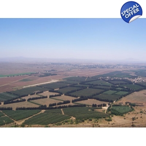 Golan Heights - Tour th..