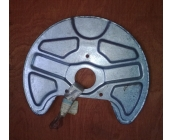 Disc brake backing plate