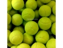Tennis Balls Gum Ball N..