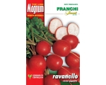 RADISH CERASELLA 100g RESTAURATEURS PACK