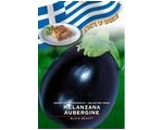 AUBERGINE CHEF RANGE WITH RECIPE FOR GREEK MOUS..