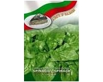 SPINACH CHEF RANGE INCL R..
