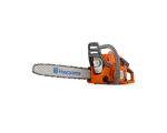 "Husqvarna 236 Petrol chainsaw 236 14"" bar RRP £2.."