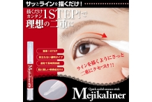 Mejikaliner Morning & Night Instant And Natural Double Eyelid Serum