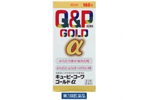 Q&P Kowa Gold α 160 tablets pack