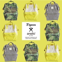 Tigers X Anello Backpac..